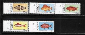 Samoa 1986 Fish Fishes Sc 680-684 MNH A104