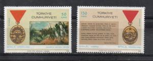 Turkey 1779-1780 MNH