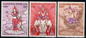 Laos #C111-13  MNH CV $3.05 (X9549)