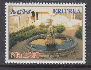 Eritrea 391 MNH VF