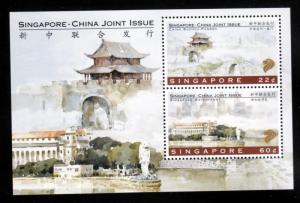 Singapore 1996 Sc 769a Singapore-China Joint Issue  MNH