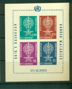 Albania #612b (1962 Malaria sheet imperforate) VFMNH CV $30.00