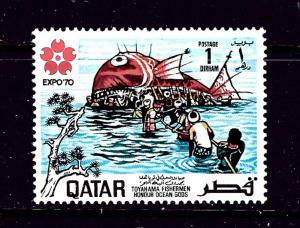 Qatar 220 MH 1970 issue