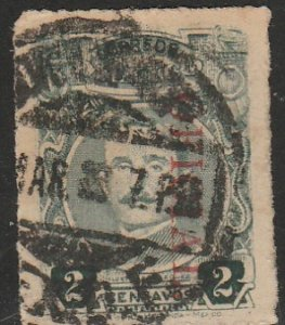 MEXICO O156, 2¢ OFFICIAL. USED. F-VF. (803)