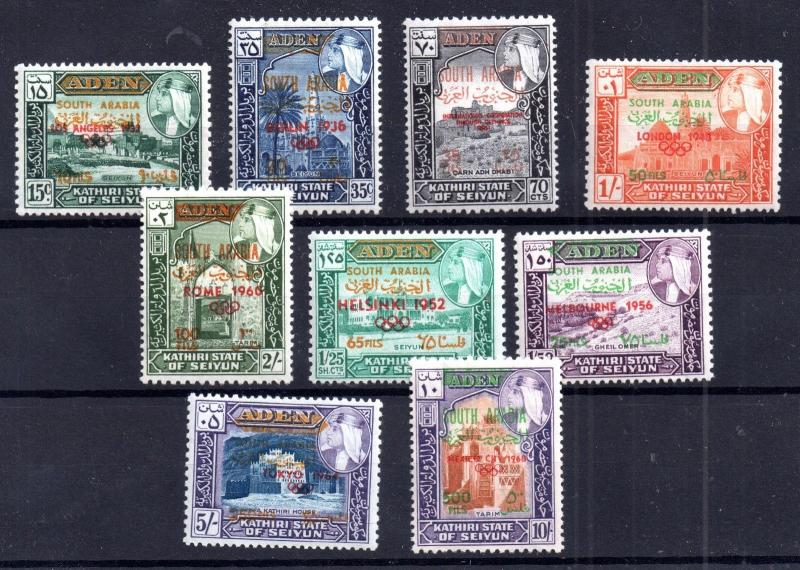 Seiyun 1966 Olympic mint MH set - South Arabia WS7096
