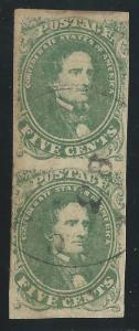 CSA Scott #1 Stone 2 Pos 19, 29 Used Vert Pair of Confederate Stamps Balloon CDS