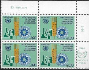 1981 United Nations Geneva Volunteers Program SC# 104 Mint