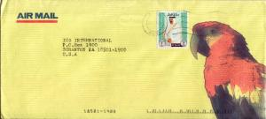 Qatar 2R Sheik Khalifa c1998 Doha Airmail to Scranton, Penn.  Multi-color Ill...