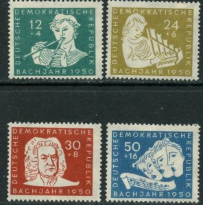 GERMANY DDR GDR Sc#B17-B20 1950 Bach Year Complete Set OG Mint Hinged