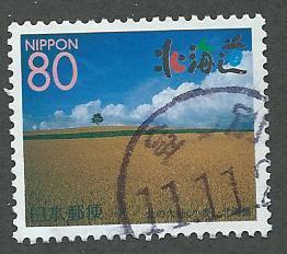 Japan Scott Z314  Used   wheat, farming