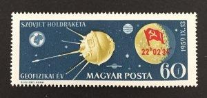 Hungary 1959 #1262, Lunik 2, MNH.