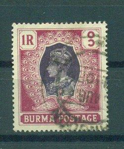 Burma sc# 62 used cat value 3.25
