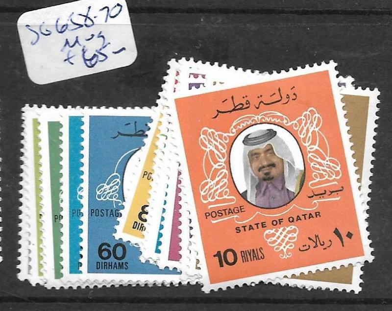 QATAR (P1102B) DEFINITIVE SET SG 658-670  MOG