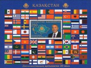 Kazakhstan 2013 MNH Stamps Souvenir Sheet Scott 701 Flags President