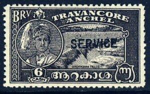 TRAVANCORE INDIA 1942 OFFICIAL Ovptd 6 Ca. Black-Violet Perf.12½ SG O103 MINT