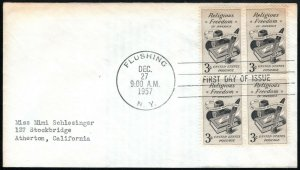 US FDC,SC#1099,Flushing N.Y. Religious Freedom.Buble,Block of 4. No Cachet, 1957