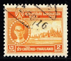 THAILAND STAMP 1950 Coronation of King Bhumibol Adulyadej 2B USED