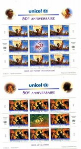 United Nations Geneva Scott #294-295 50th Anniversary of UNICEF Panes of 8 MNH
