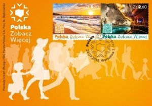 Poland 2018 FDC Stamps Tourism Poland See More Salt Mine Baltic Sea