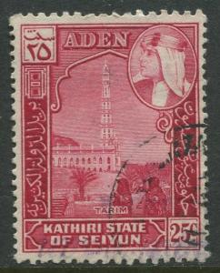 STAMP STATION PERTH Seiyun  #32 Definitive Issue  FU  CV$0.25