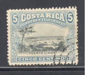 Costa Rica Sc # 47 used (DT)