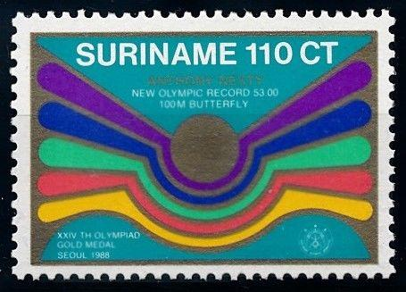 [67940] Suriname 1988 Olympic Games Seoul Golden Metal  MNH