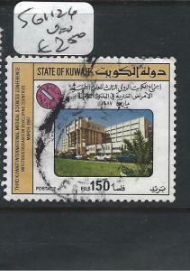 KUWAIT  (PP0705BB)  MEDICINE  SG  1126   VFU