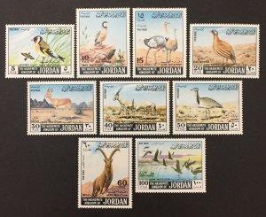 Jordan 1968 #552-8,c49-50, Protected Game, MNH, CV $77.50