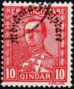 Albania. 1928 10q  S.G.251 Fine Used