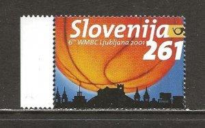 Slovenia Scott catalog # 461 Mint NH