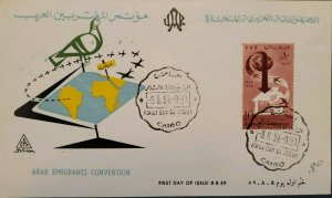 O) 1959 EGYPT  - UAR, ARAB EMIGRANTS IN THE US, CONVENTION, SWALLOWS, FDC XF