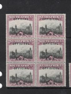 South West Africa SG O7 Block of Six MNH (12dwc)