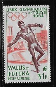 Wallis and Futuna Islands C19 Olympics single MNH