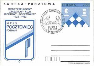 CHESS Scacchi -  POSTAL HISTORY - POLAND : POSTAL STATIONERY 1982