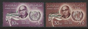 Palestine Scott N70-N71 MNH!