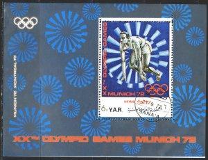 Yemen. 1971. bl175. Munich Summer Olympics. USED.