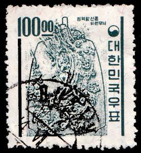 Korea Scott 372 Used.