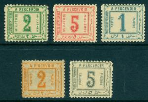 EGYPT 1888  POSTAGE DUE  complete set  Sc# J10-J14  mint  MH - Scarce