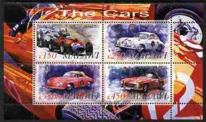 Malawi 2010 Sports Cars Motoring Transport Ferrari Porsche M/S Stamps MNH (8)