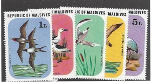 Maldive Islands, 695, Birds Single,**MNH**