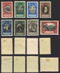 Liechtenstein Definitives 8v SG#56-62 SC#63-69