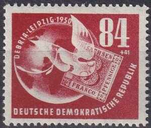 DDR #B21 F-VF Unused  CV $32.50 (Z4653)