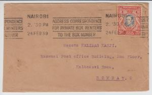 K.U.T.  1939  Nairobi  PRIVATE BOX...Slogan  Cover To India  2 Scans  62318