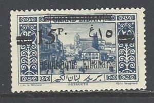 Lebanon Sc # 84 mint hinged (RS)
