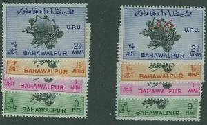 Bahawalpur SC# 26-29, O25-28 UPU Regular & Official Issues, Offical MNH