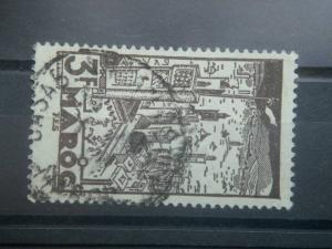 FRENCH MOROCCO, 1939, used 3fr, Fez  Scott 172