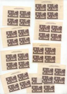 Canada USC #301 Mint 1950 Fur Resource Pl. 1 & 2 UL or UR 9 PB's F-VF-NH