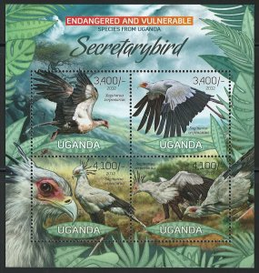 Uganda Scott 2011 MNH! SecretaryBird! Sheet of 4!
