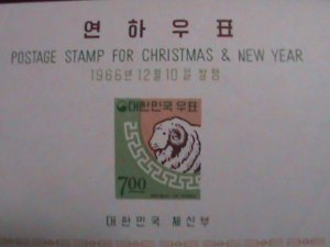 KOREA STAMP :1966- SC# 548a   YEAR OF THE SHEEP MNH  S/S IMPERF: SHEET. RARE;