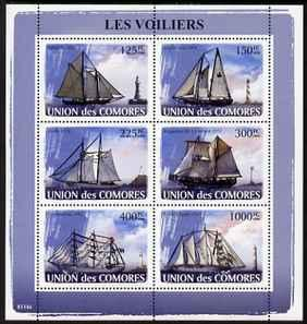 Comoro Islands 2008 Sailing Ships & Lighthouses perf ...